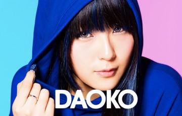 Daokoの画像 p1_17