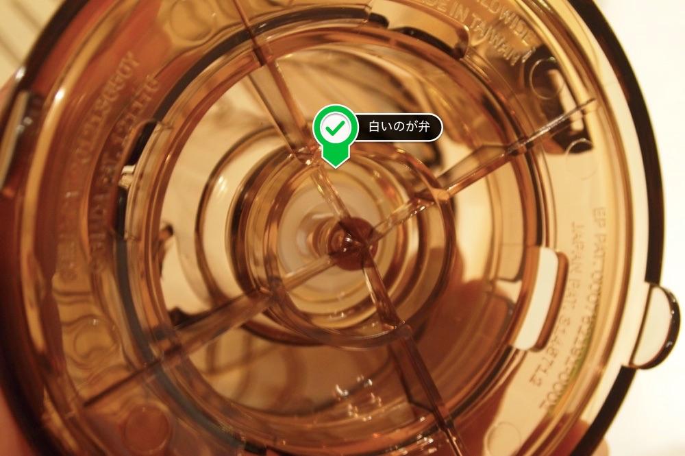 クレバーコーヒードリッパー