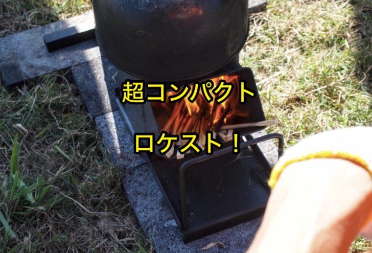 防災グッズ