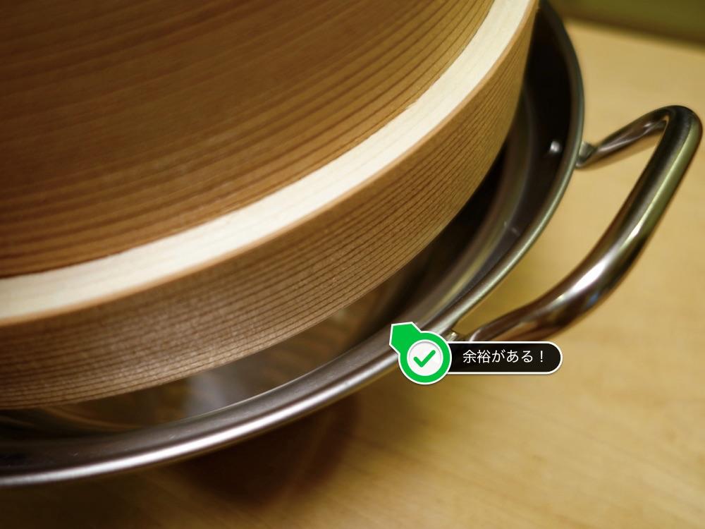和セイロと鍋